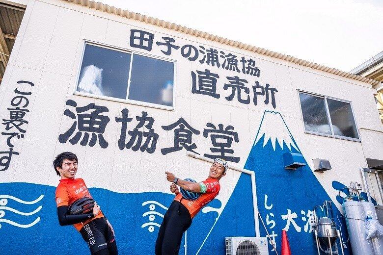 田子の浦漁協食堂で新鮮な海の幸を味わう