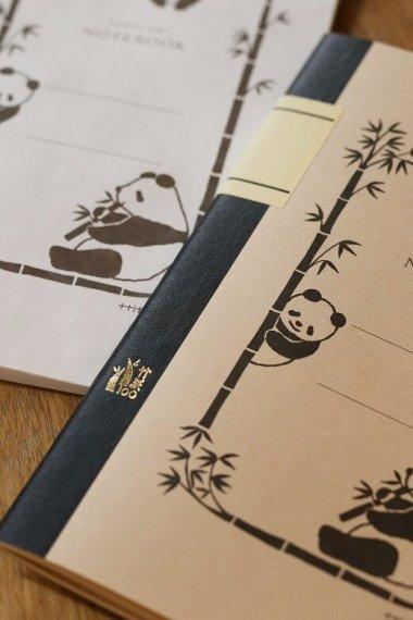 絵本作家むらかみひとみさん デザインの竹紙ノート(パンダ)