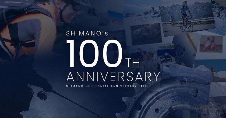 2021年3月21日、OVEを運営している株式会社シマノは創業100周年を迎えました。「ときめくとき、想いをかたちに」のメッセージとともに特設サイトをオープンしました。