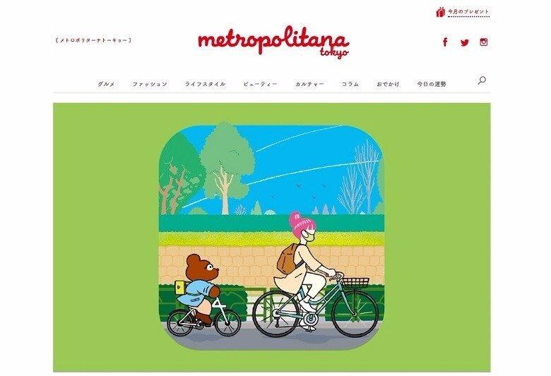 メトロポリターナの4月号「春さんぽは自転車で」のなかで、OVEの活動や散走についてご紹介いただいております。