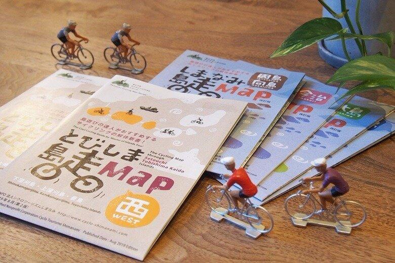 自転車旅に便利な、しまなみ&とびしま島走MAP。