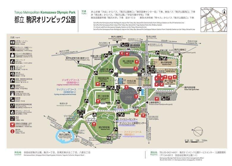 駒沢オリンピック公園園内地図
