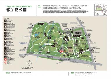 砧公園 園内マップ