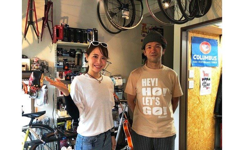 machi cyclesオーナー&あむちゃん