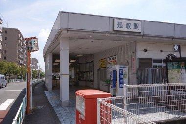 西武鉄道多摩川線 是政駅