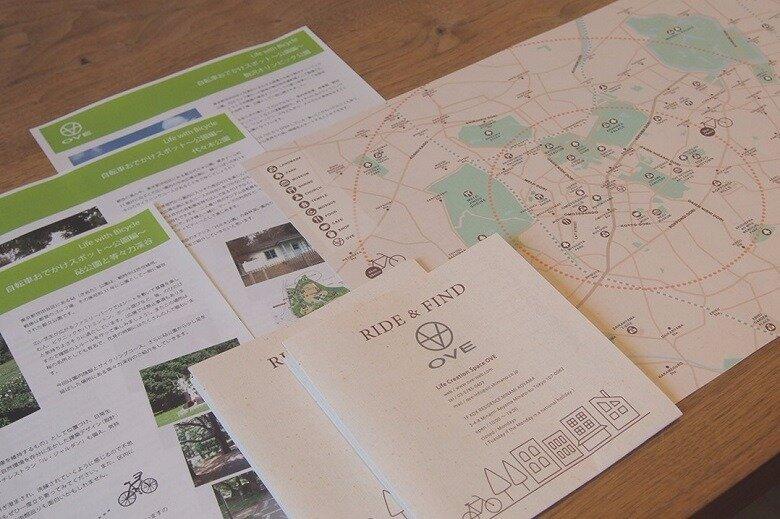 """OVE近隣のサイクリングマップ """" RIDE & FIND """" &都内のサイクリングコースがある公園情報"""