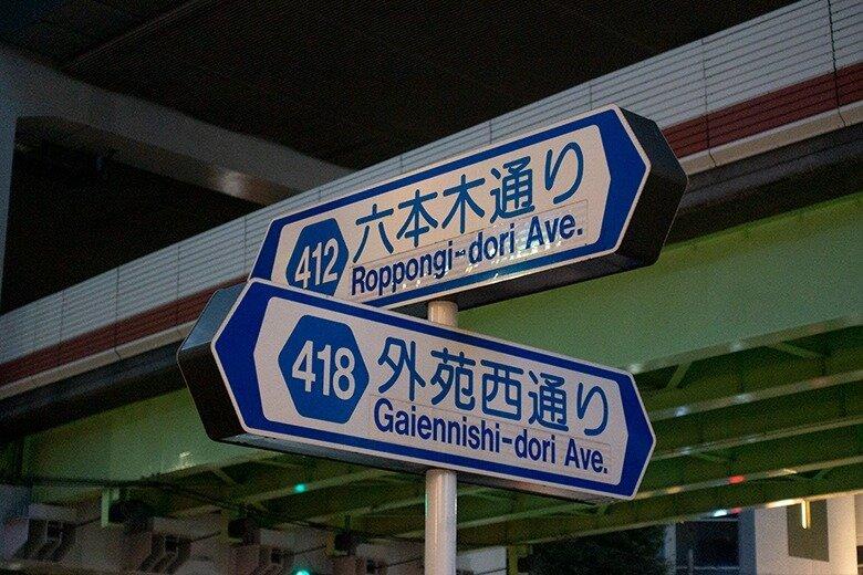 散走で走る場所=大通りor裏通り?
